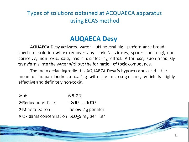 Types of solutions obtained at ACQUAECA apparatus using ECAS method AUQAECA Desy AQUAECA Desy