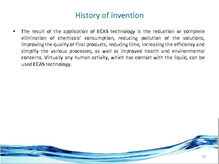 History of invention • The result of the application of ECAS technology is the