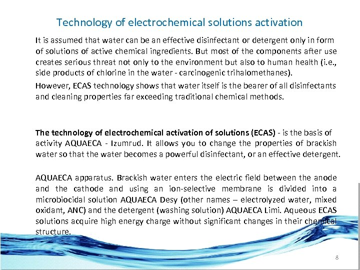 Technology of electrochemical solutions activation It is assumed that water can be an effective