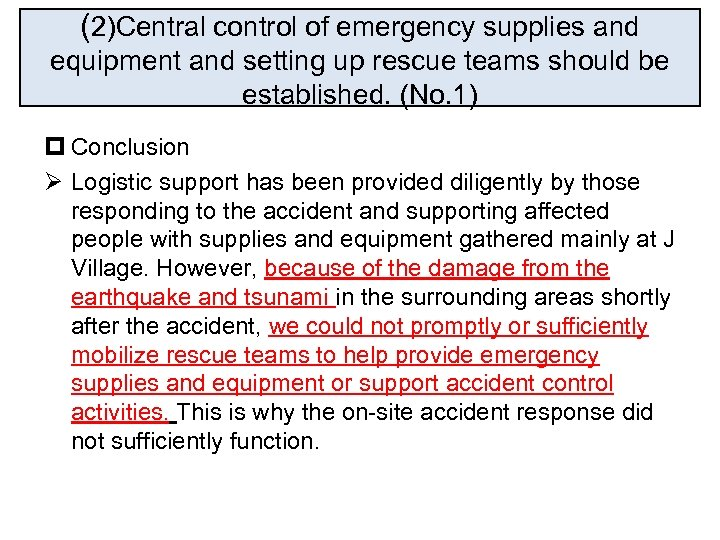 (2)Central control of emergency supplies and equipment and setting up rescue teams should be