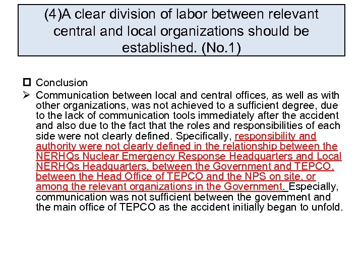 (4)A clear division of labor between relevant central and local organizations should be established.