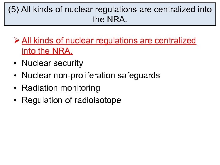 (5) All kinds of nuclear regulations are centralized into the NRA. Ø All kinds