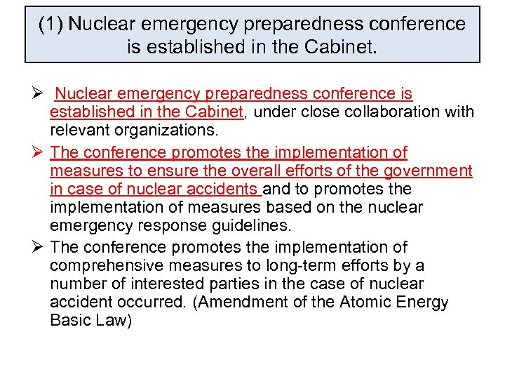 (1) Nuclear emergency preparedness conference is established in the Cabinet. Ø Nuclear emergency preparedness