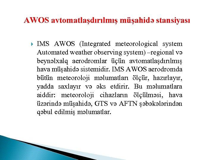 AWOS avtomatlaşdırılmış müşahidə stansiyası IMS AWOS (Integrated meteorological system Automated weather observing system) –regional
