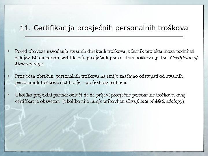 11. Certifikacija prosječnih personalnih troškova § Pored obaveze navođenja stvarnih direktnih troškova, učesnik projekta