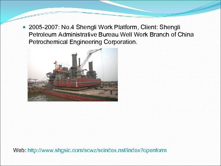2005 -2007: No. 4 Shengli Work Platform, Client: Shengli Petroleum Administrative Bureau Well
