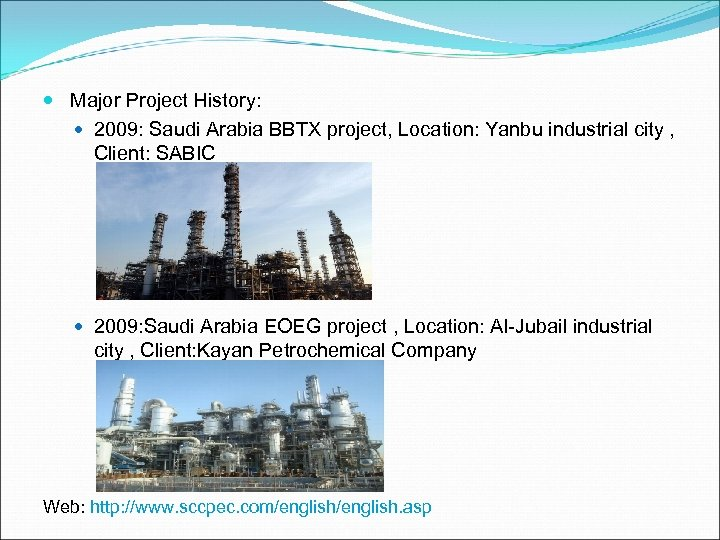 Chinese EPC Solutions for Offshore Engineering PRC Subcontractors