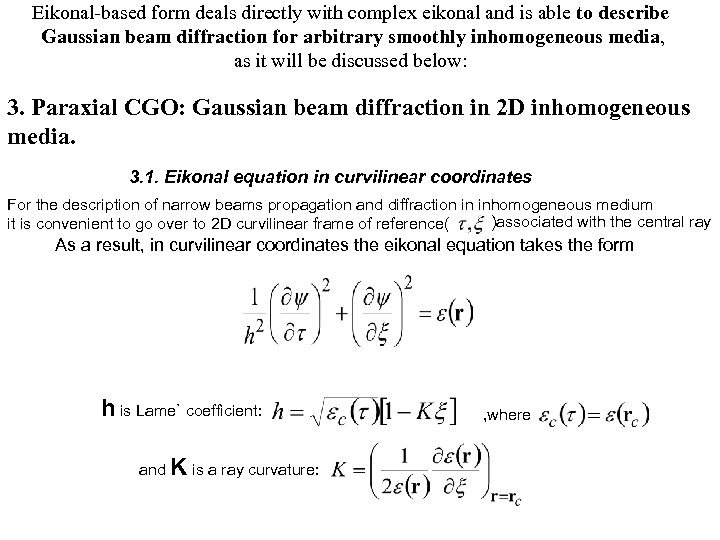Eikonal-based form deals directly with complex eikonal and is able to describe Gaussian beam