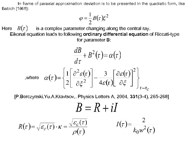 In frame of paraxial approximation deviation is to be presented in the quadratic form,