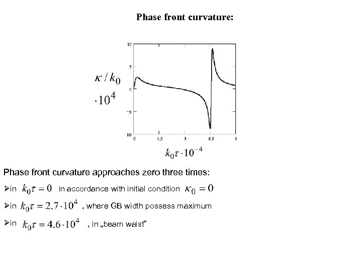 Phase front curvature: Phase front curvature approaches zero three times: in in accordance with