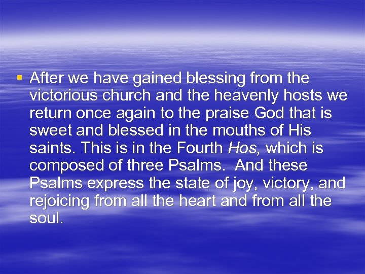 § After we have gained blessing from the victorious church and the heavenly hosts