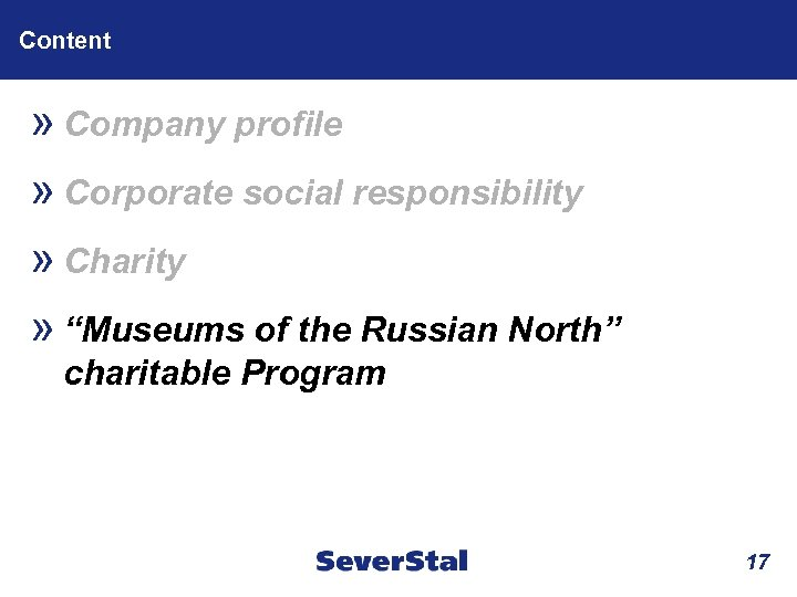 """Content » Company profile » Corporate social responsibility » Charity » """"Museums of the"""