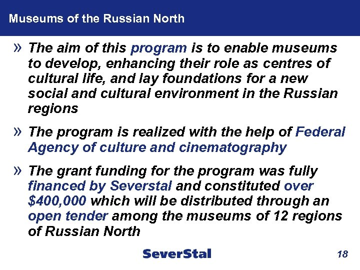 Museums of the Russian North » The aim of this program is to enable