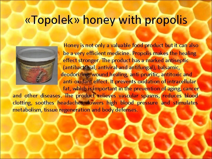«Topolek» honey with propolis Honey is not only a valuable food product but