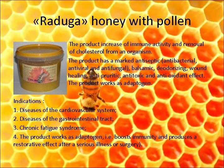 «Raduga» honey with pollen The product increase of immune activity and removal of