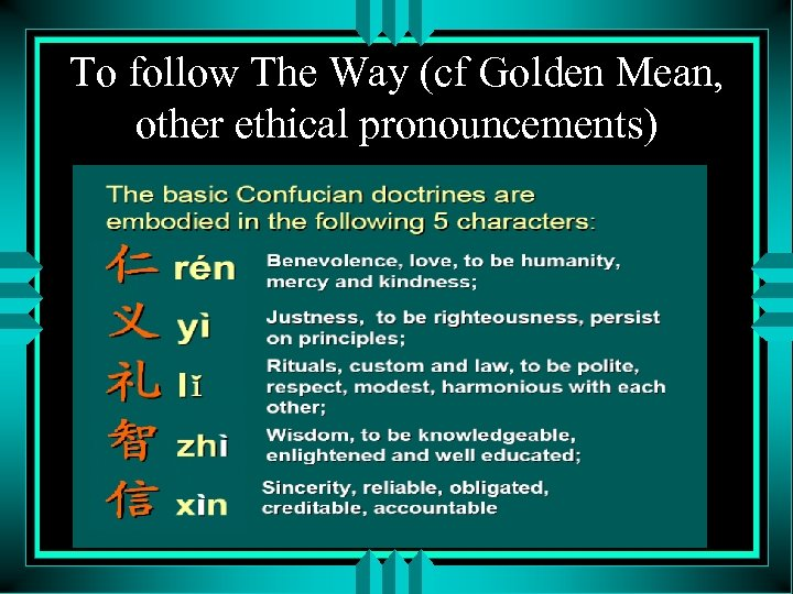 To follow The Way (cf Golden Mean, other ethical pronouncements)