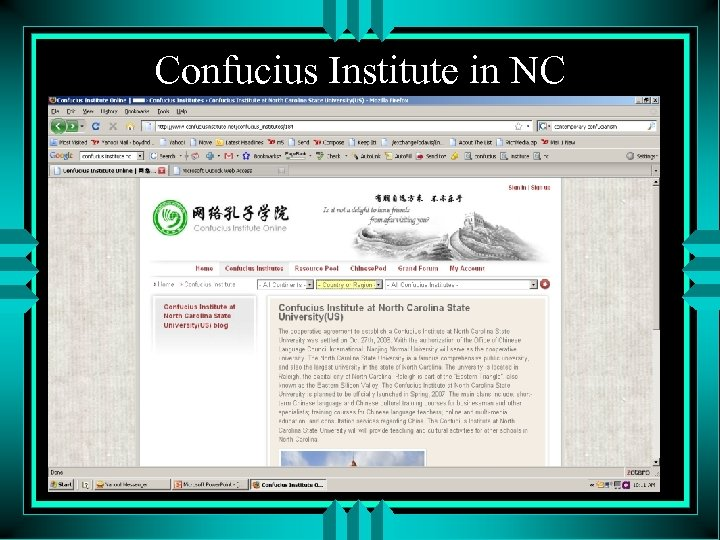 Confucius Institute in NC