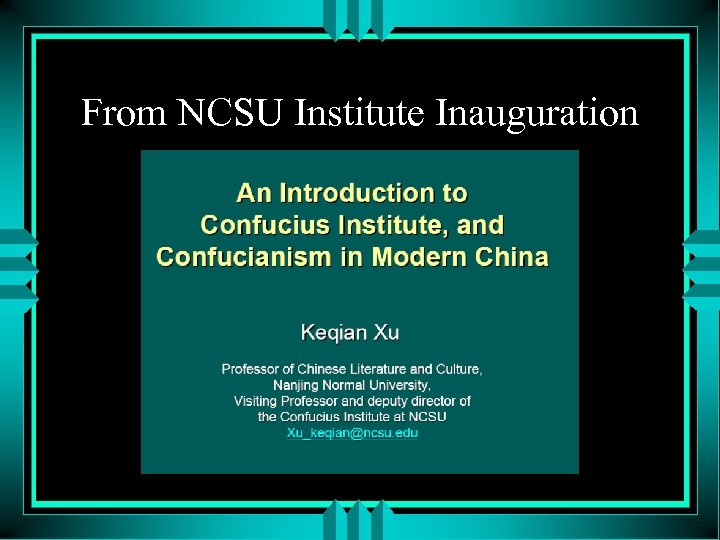 From NCSU Institute Inauguration
