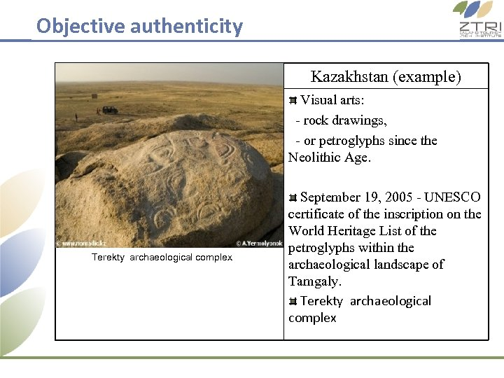Objective authenticity Kazakhstan (example) Visual arts: - rock drawings, - or petroglyphs since the
