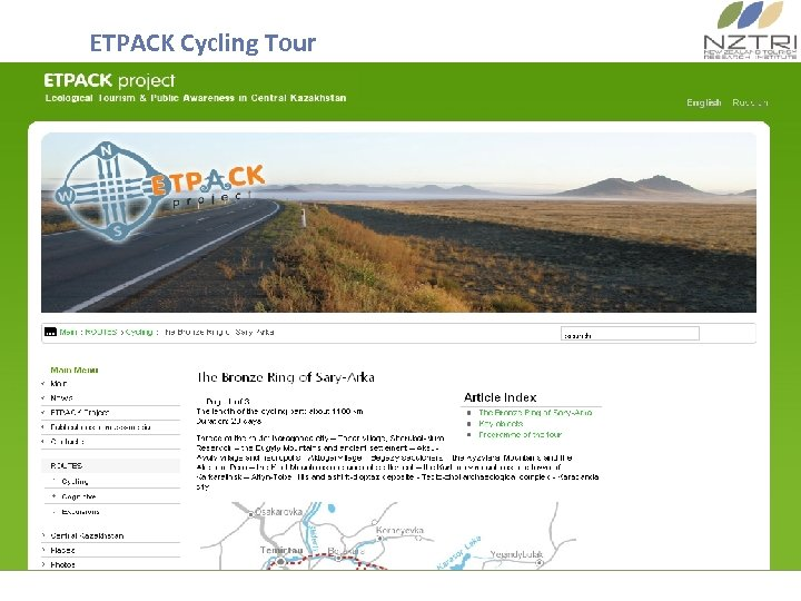 ETPACK Cycling Tour