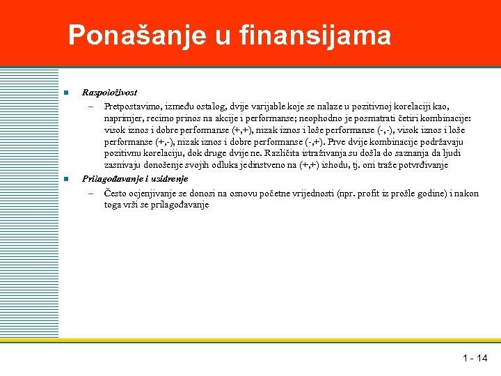 Ponašanje u finansijama n n Raspoloživost – Pretpostavimo, između ostalog, dvije varijable koje se