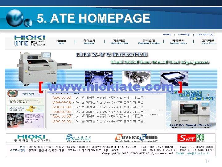 5. ATE HOMEPAGE [ www. hiokiate. com ] 9