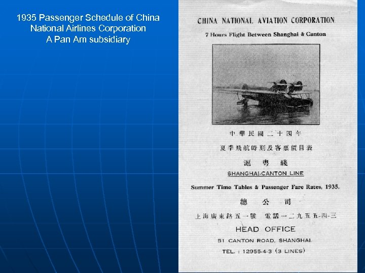 1935 Passenger Schedule of China National Airlines Corporation A Pan Am subsidiary