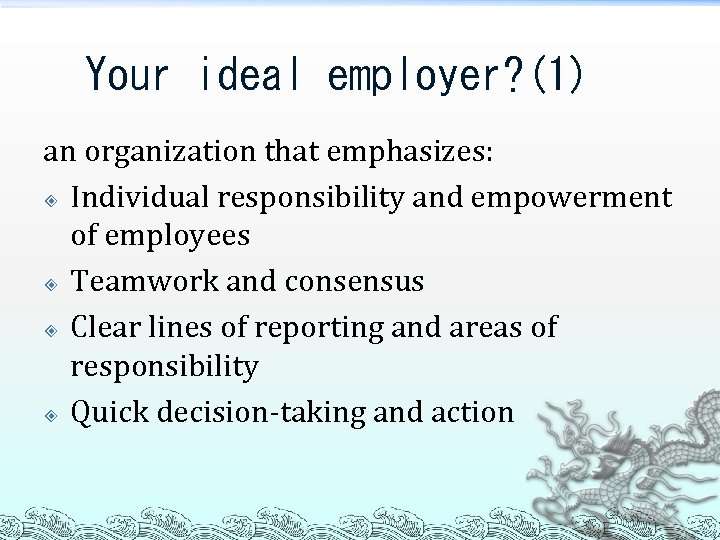 Your ideal employer? (1) an organization that emphasizes: Individual responsibility and empowerment of employees