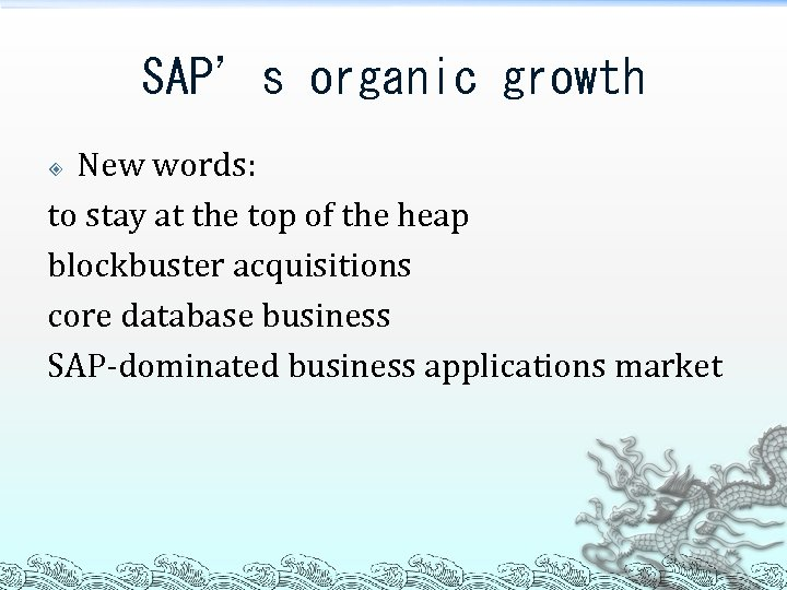 SAP's organic growth New words: to stay at the top of the heap blockbuster