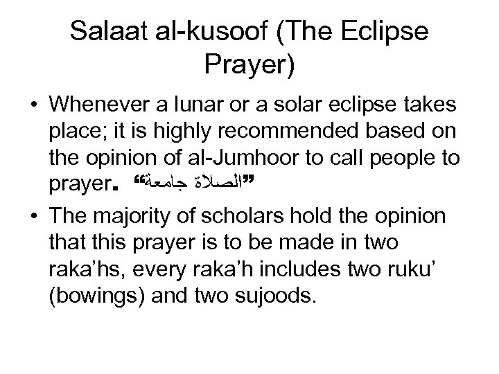 Salaat al-kusoof (The Eclipse Prayer) • Whenever a lunar or a solar eclipse takes