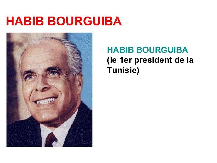 HABIB BOURGUIBA (le 1 er president de la Tunisie)