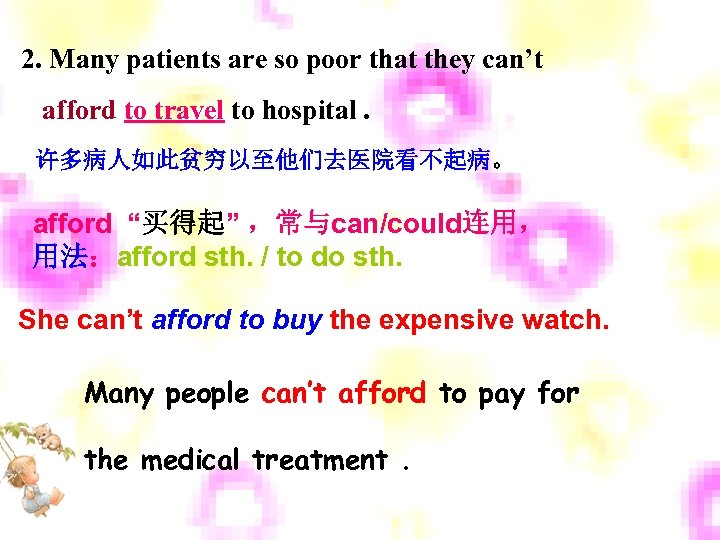 2. Many patients are so poor that they can't afford to travel to hospital.