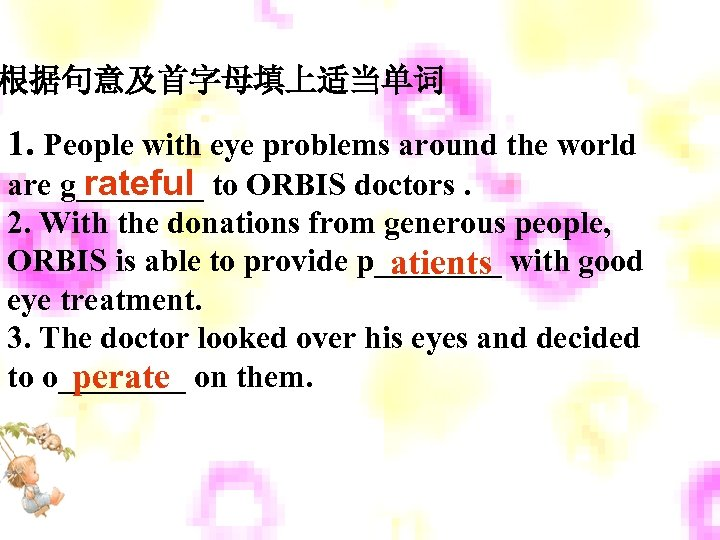 根据句意及首字母填上适当单词 1. People with eye problems around the world are g____ to ORBIS doctors.