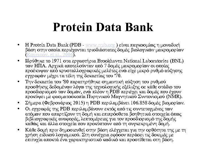 Protein Data Bank • • • H Protein Data Bank (PDB - www. rcsb.
