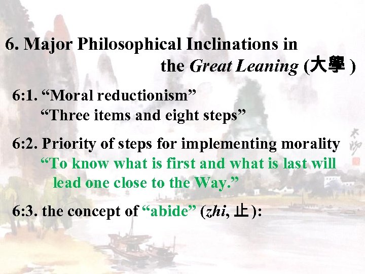 "6. Major Philosophical Inclinations in the Great Leaning (大學 ) 6: 1. ""Moral reductionism"""