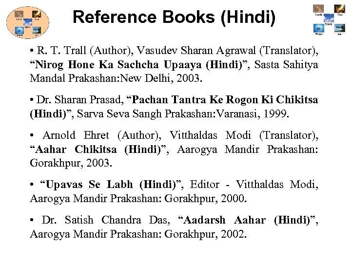"Reference Books (Hindi) • R. T. Trall (Author), Vasudev Sharan Agrawal (Translator), ""Nirog Hone"