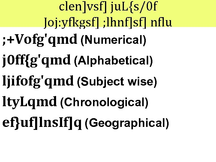 clen]vsf] ju. L{s/0 f Joj: yfkgsf] ; lhnf]sf] nflu ; +Vofg'qmd (Numerical) j 0