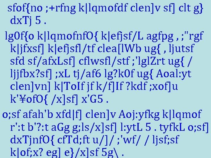 sfof{no ; +rfng k|lqmofdf clen]v sf] clt g} dx. Tj 5. lg 0 f{o