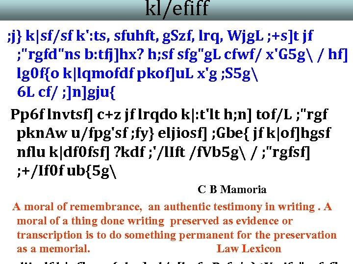 kl/efiff ; j} k|sf/sf k': ts, sfuhft, g. Szf, lrq, Wjg. L ; +s]t