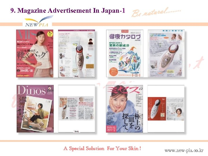 9. Magazine Advertisement In Japan-1 at h W tural. . Be na en om