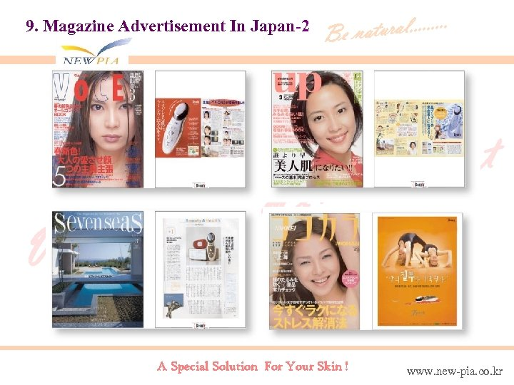 9. Magazine Advertisement In Japan-2 at h W tural. . Be na en om