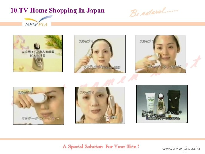 10. TV Home Shopping In Japan at h W tural. . Be na en
