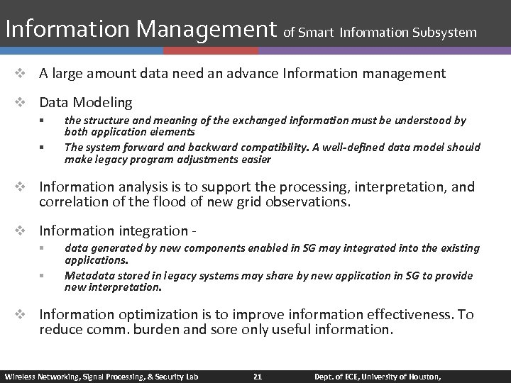 Information Management of Smart Information Subsystem v A large amount data need an advance