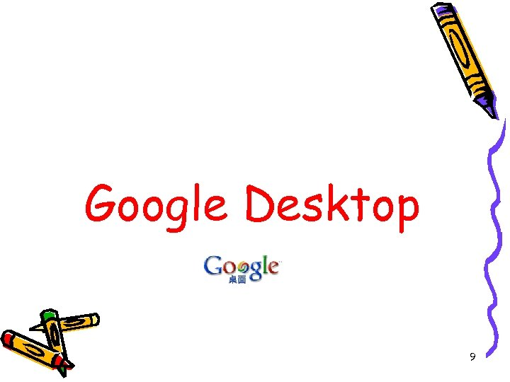 Google Desktop 9