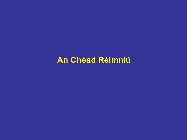 An Chéad Réimniú