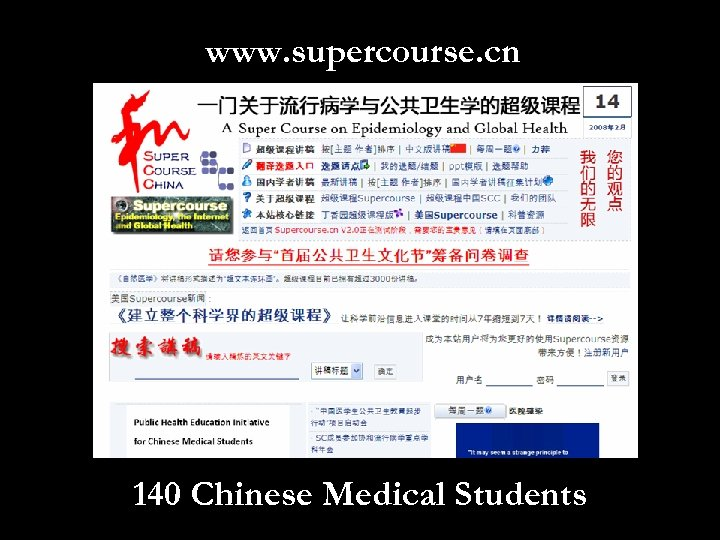 www. supercourse. cn 140 Chinese Medical Students