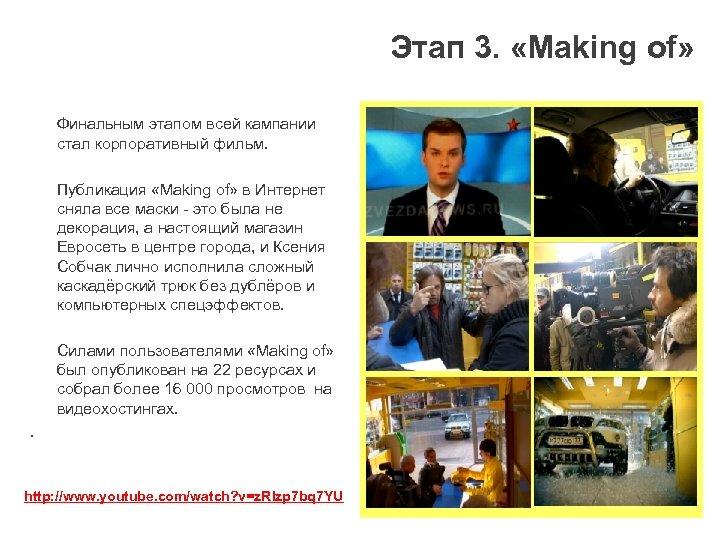 https://present5.com/presentation/b34da882c6c53c1c151ae4fb89248019/image-20.jpg