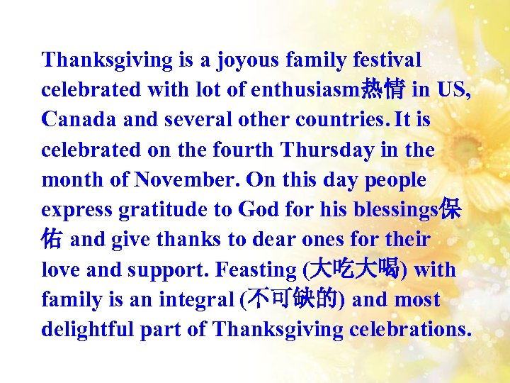 Thanksgiving is a joyous family festival celebrated with lot of enthusiasm热情 in US, Canada