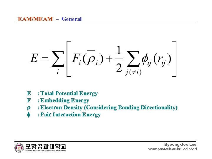 EAM/MEAM – General E F : Total Potential Energy : Embedding Energy : Electron
