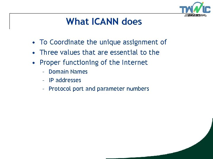 What ICANN does • To Coordinate the unique assignment of • Three values that